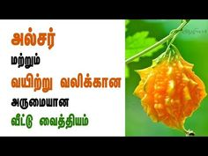 166 Best Health Tips in Tamil images in 2019