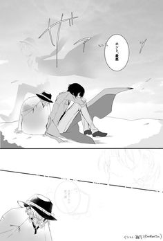 What is Dazai doing still being alive? I bet he would kill himself if that ever happened.
