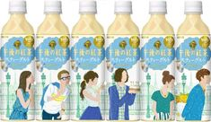 Dyptich-Style Packaging Design More: http://www.spoon-tamago.com/2016/03/01/collaborative-packaging-glico-and-kirin-release-dyptich-style-products/