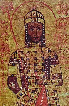 Manuel I Komnenos (or Comnenus; Greek: Μανουήλ Α' Κομνηνός, Manouēl I Komnēnos; 28 November 1118 – 24 September 1180) was a Byzantine Emperor of the 12th century who reigned over a crucial turning point in the history of Byzantium and the Mediterranean. His reign saw the last flowering of the Komnenian restoration,   Manuel I Comnenus.jpg