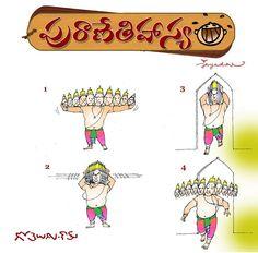 Gotelugu | Ravana with 10 Heads | Telugu Fun Cartoons | Comedy Cartoons | Caricature | Art