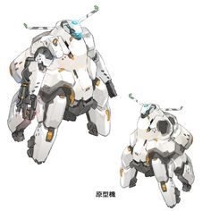 Unknown Mecha -Pump-