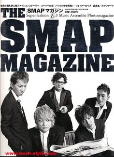 Smap Stay Mp3 Free