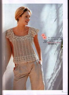 Crochet Women's wear free pattern women's top