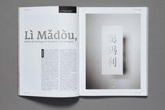 L.A magazine - Les Ambassadeurs by Nicolas Zentner, via Behance