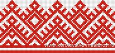"""The result of searching for images for """"Ukrainian embroidery ornaments"""" Cross Stitch Bird, Cross Stitch Borders, Cross Stitch Designs, Cross Stitching, Cross Stitch Patterns, Blackwork Embroidery, Beaded Embroidery, Embroidery Patterns, Hand Embroidery"""