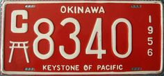 unknown Monster Garage, Marvel Paintings, Family Chiropractic, Okinawa, Licence Plates, Japan, Artsy, United States, Collections