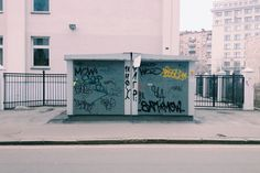 Tagging Moscow Downtown 2014