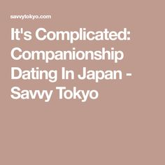 dating complicated quotes pictures hd free