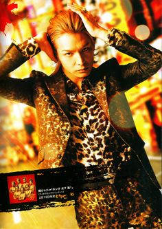 Mogura No Uta - Ikuta Toma, japanese. Japanese Drama, Japanese Artists, Most Favorite, Good Looking Men, My Boys, Kdrama, Girlfriends, Beautiful People, Eye Candy