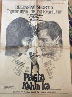 Shammi Kapoor, Old Film Posters, Asha Parekh, Bollywood Posters, Bollywood Pictures, Vintage Bollywood, Indian Movies, Yesterday And Today, Picture Collection