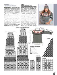 http://knits4kids.com/ru/collection-ru/library-ru/album-view?aid=40865