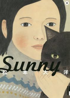 The cover for the sixth and final volume of Sunny! Thanks to koomikss for bringing this to my attention!