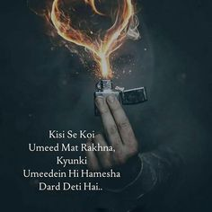 Feeling Hurt Quotes, Love Pain Quotes, Cute Love Quotes, Heart Quotes, Attitude Quotes For Boys, Girl Attitude, Ramadan Mubarak Wallpapers, Mood Off Quotes, Gulzar Poetry