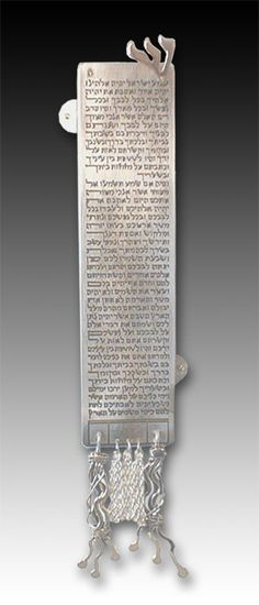 Sterling Silver Mezuzah with etched prayer by Ruth Shapiro. www.growingupjewish.com