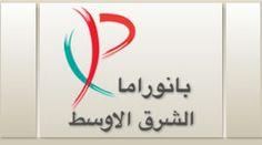 11 قتيلا في اشتباكات بين قوات الأمن ومسلحين في جنوب وزيرستان