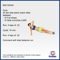 Love and Primal: Workout of the Day. Consult your physician before beginning an exercise program. If you have pain or difficulty, stop and consult your healthcare provider. #cycle #core #run