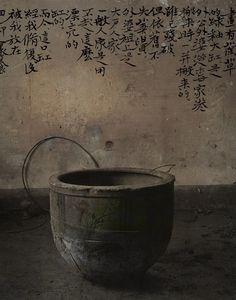 yama-bato: Mengxi 2 by Wei Bi Wabi Sabi, Japanese Interior, Japanese Art, Dalian, Mono No Aware, Japanese Aesthetic, Japanese Minimalism, Art Japonais, Chawan