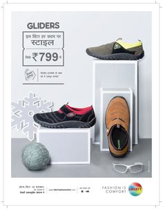 526b9309c41 Buy Gliders shoes online at low price from Liberty official store that  offers several latest shoes