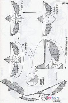 Origami Dragons - Video and Diagrams - Jo Nakashima | 356x236