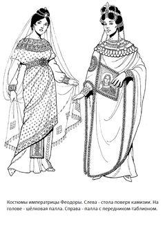 Moda cortesana bizantina, 500-550.