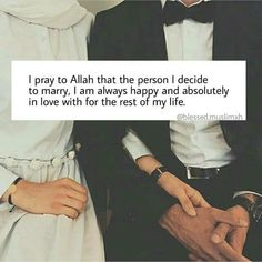 aameen Ya R ab D ultima te Du'a of mine 4 u Ma y A lla h SWT ma£e u a blessing 4 me Nospellings Muslim Couple Quotes, Muslim Love Quotes, Love In Islam, Islamic Love Quotes, Islamic Inspirational Quotes, Religious Quotes, Cute Muslim Couples, Spiritual Quotes, Allah Quotes