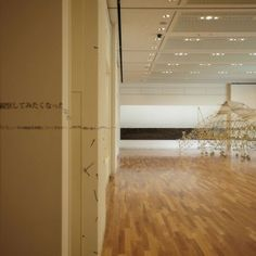 SHOW DESIGN - Theo Jansen exhibition by Earthscape