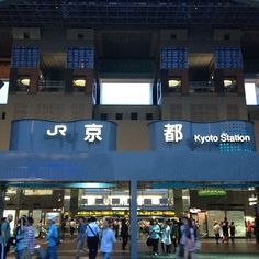 Kyoto station. Taiko Center Co., Ltd. is located within about 10 minutes by bus from there.