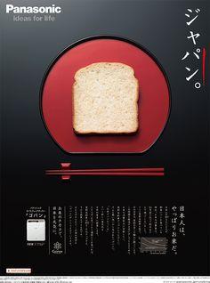 Designed byWest Japan Marketing Communications, Inc. |…