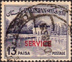 Pakistan 1961 Official SERVICE SG O83 Fine Used SG O83 Scott O82a Other Asian Commonwealth Stamps here