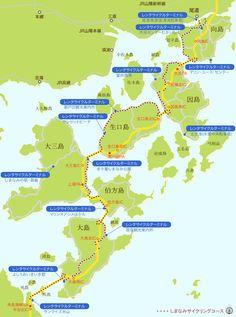 Simanami bike road