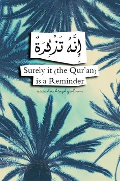 Is a mercy to man kind, a reminder that one day we will be asked about our life in this short world.
