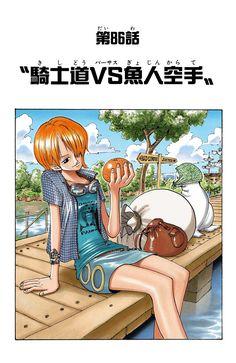 Read One Piece Manga Chapter 86 Chivalry VS Fishman Karate Read One Piece Manga, One Piece Chapter, Manga To Read, Luffy X Nami, Graphic Novel Art, One Piece Images, Online Manga, One Piece Fanart, Yandere Simulator