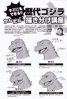 Many Faces of Godzilla