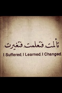 I suffered. I learned. I changed