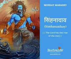 #rudralife #shiva #MondayMahadev #NamesOfShiva  #108NamesofShiva Mahakal Shiva, Shiva Art, Hindu Art, Lord Shiva Hd Images, Shiva Lord Wallpapers, Hindu Deities, Hinduism, Lord Shiva Names, Lord Shiva Mantra