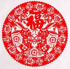 This set of two plastic Chinese papercuts is a perfect decoration to celebrate the Year of the Rabbit. A pair of lucky rabbits appear in the center. The Chinese character Chinese Paper Cutting, Year Of The Rabbit, Lucky Rabbit, Rabbit Art, New Years Decorations, Lunar New, Chinese New Year, Holiday Parties, Design Elements