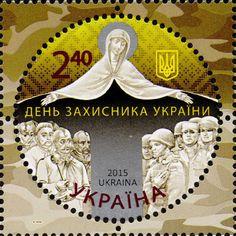 Defender of Ukraine Day, 2015