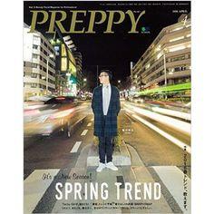 PREPPY Magazine April 2016 Men's Fashion Magazine