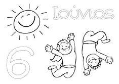 Βελόνα και κλωστή...: Οι μήνες και οι εποχές Winter Is Here, Kindergarten, Calendar, Blog, Children, Young Children, Boys, Kids, Kindergartens