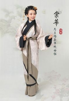 华夏粹 hanfu (han chinese clothing) collection