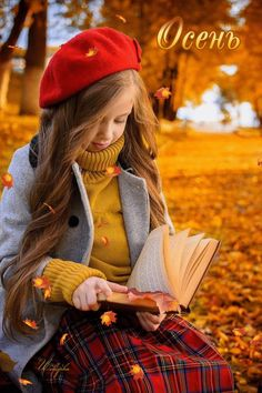 Cute Kids Photography, Autumn Photography, Photography Poses, Fall Pictures, Fall Photos, Cute Girl Pic, Cute Girls, Beautiful Girl Wallpaper, Pumpkin Photos