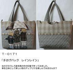 http://shop.myquilt.tw/images/201304/goods_img/1347_P_1366222592436.jpg