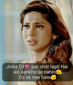 Maya Quotes, Hurt Quotes, Love Quotes, Broken Soul, Broken Hearted, Jennifer Winget Beyhadh, Love Shayri, Heart Touching Shayari, Jennifer Love