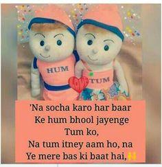 Hahahahaha .... Awwn sweet