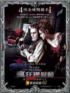 Sweeney Todd: The Demon Barber of Fleet Street on Taiwan MOD platform