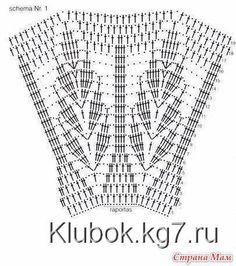 Платье для Людмилы ( автор Наталья Григорьева (Афанаскина))Мастер- класс Ирины Беличенко