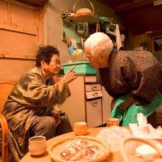 HAVE AN ATTITUDE- A hardship-tempered attitude has endowed Okinawans with an affable smugness. They're able to let difficult early years remain in the past while they enjoy today's simple pleasures. They've learned to be likable and to keep younger people in their company well into their old age.
