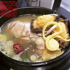 Ginseng Chicken Soup with Abalone 전복삼계탕