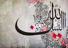 Contemporary Islamic Art: Shah Nawaz artist